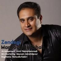 Mansour-Dadkhah-Zendegi