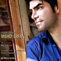 Mehdi-Erfan-Yadam-Nemire