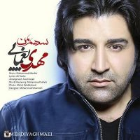 Mehdi-Yaghmaei-Sahme-Man
