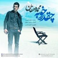 Mohammad-Dehghan-Cheghadr-Khobe
