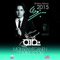 Mohsen-Yeganeh-Negah-(Album-Demo)