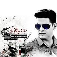 Mojtaba-Delzendeh-Eshghe-Entehari