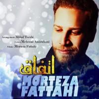 Morteza-Fattahi-Ettefagh