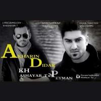 Peyman-Akharin-Didar-(Ft-Khashayar)
