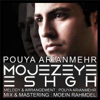 Pouya-Arianmehr-Mojezeye-Eshgh