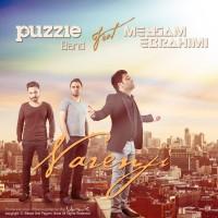 Puzzle-Band-Narenji-(Ft-Meysam-Ebrahimi)