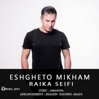 Raika-Seifi-Eshgheto-Mikham
