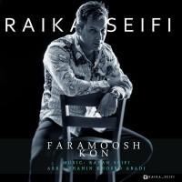 Raika-Seifi-Faramoosh-Kon