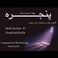 Reza-Sarsam-Panjereh-(Ft-Omid-Safa-Verdi)