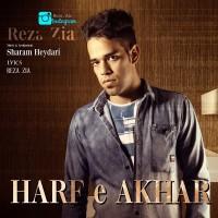 Reza-Zia-Harfe-Akhar