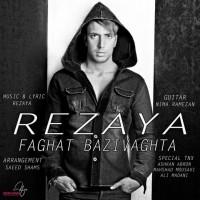 Rezaya-Faghat-Bazi-Vaghtha