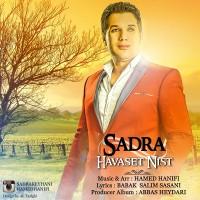 Sadra-Keyhani-Havaset-Nist