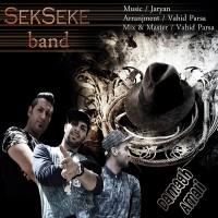 Sekseke-Band-Damagh-Amali