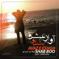Shab-Boo-Avaze-Eshgh