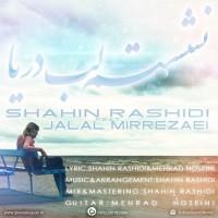 Shahin-Rashidi-Neshastam-Labe-Darya-(Ft-Jalal-MirRezaei)