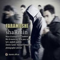 Sharmin-Faramoshi