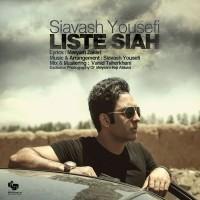 Siavash-Yousefi-Liste-Siah