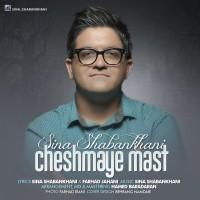 Sina-Shabankhani-Cheshmaye-Mast