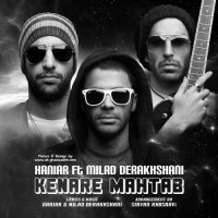 XaniaR-Kenare-Mahtab-(Ft-Milad-Derakhshani)