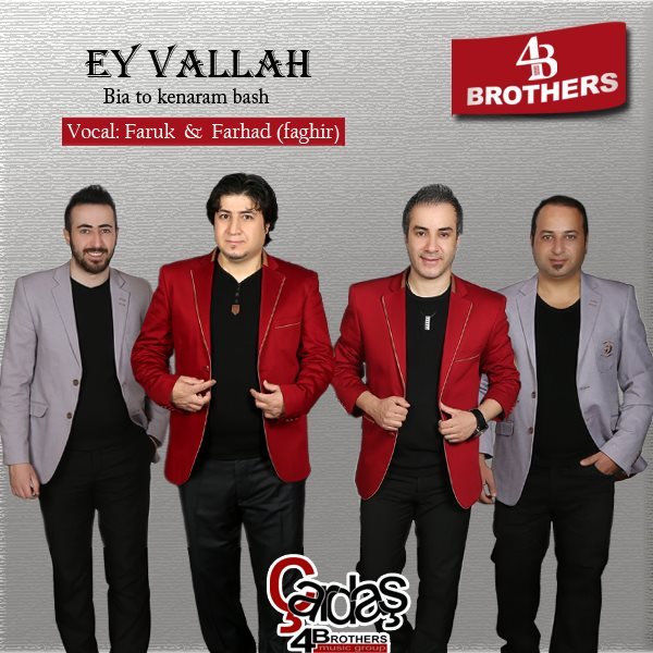 4 Brothers - Ey Vallah