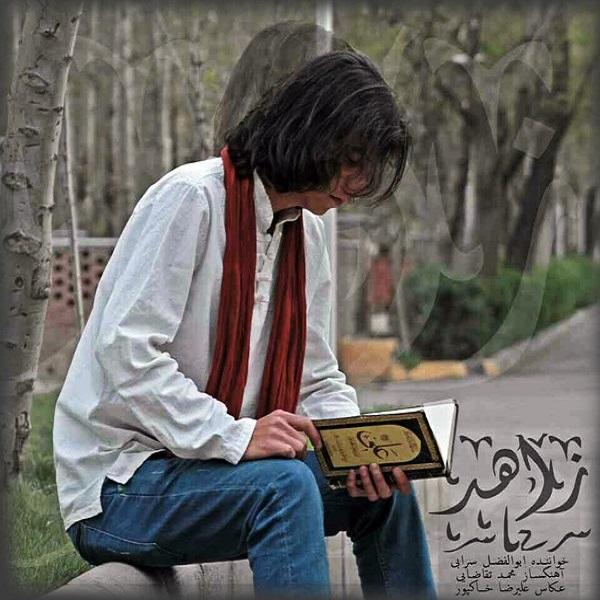 Abolfazl Saraee - Zahed