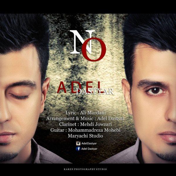 Adel Dastyar - No