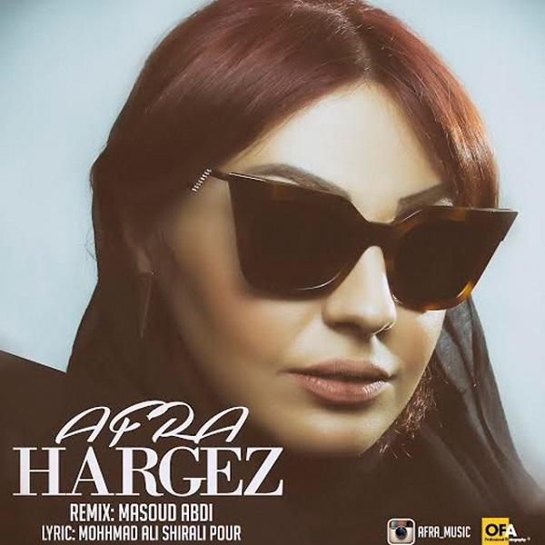 Afra - Hargez