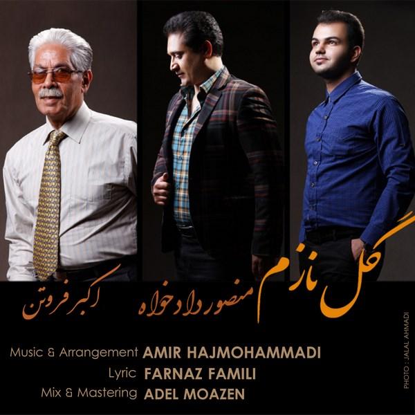 Akbar Foroutan & Mansour Dadkhah - Gole Nazam