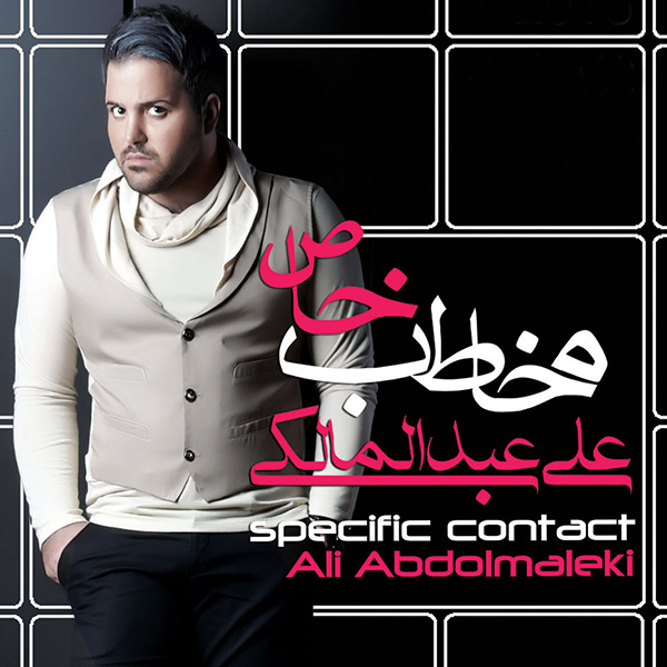 Ali Abdolmaleki - Hava Do Nafarast
