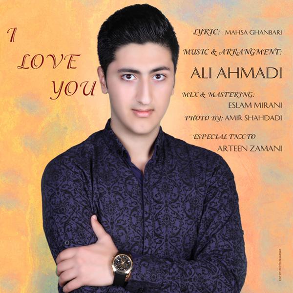 Ali Ahmadi - Dooset Daram