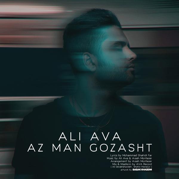 Ali Ava - Az Man Gozasht