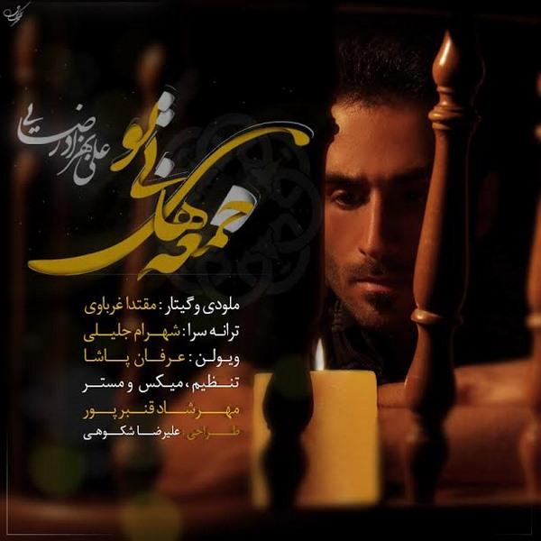 Ali Behzadrezaie - Jomehaye Bito