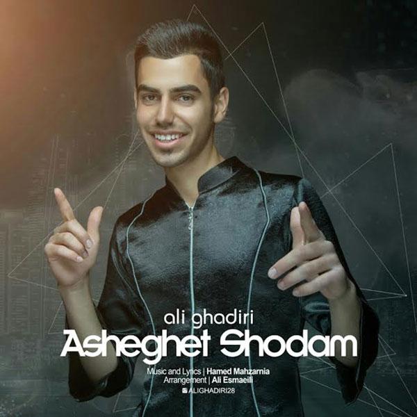 Ali Ghadiri - Asheghet Shodam