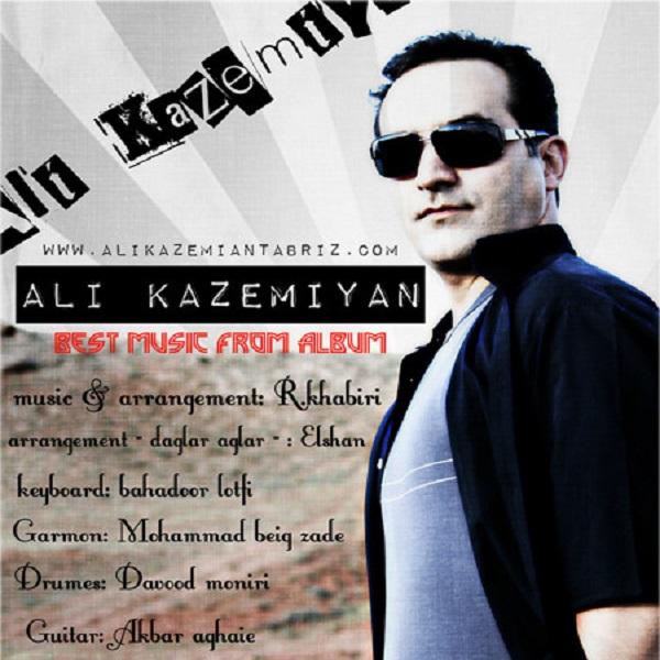 Ali Kazemiyan - Arezooha