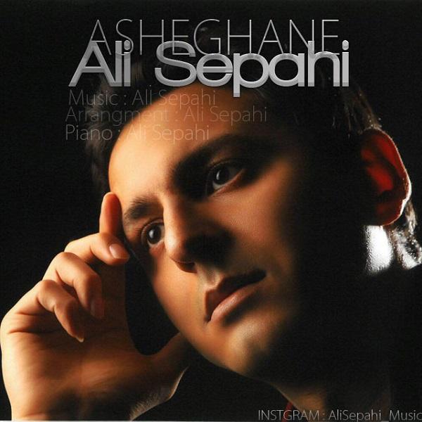 Ali Sepahi - Piano