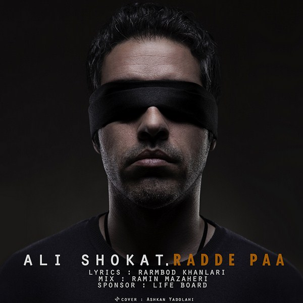 Ali Shokat - Radde Pa