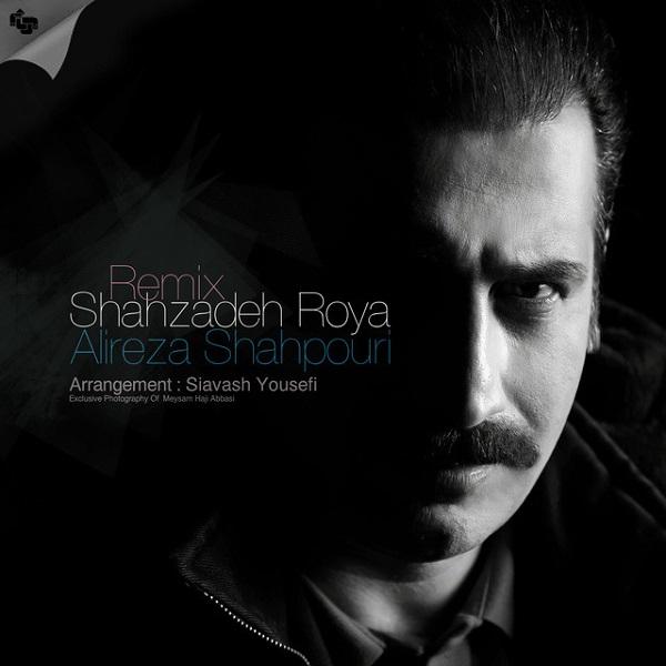 Alireza Shahpouri - Shahzadeyeh Roya (Remix)