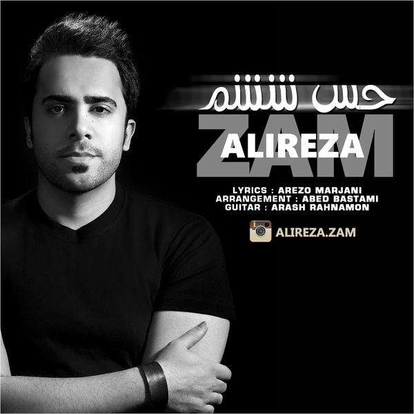 Alireza Zam - Hesse Shishom