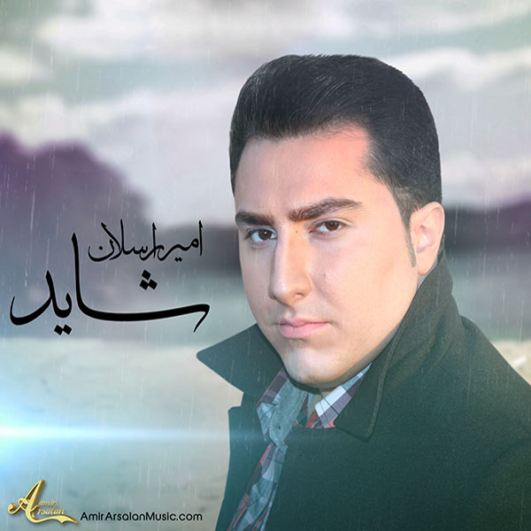 Amir Arsalan - Ghalbam