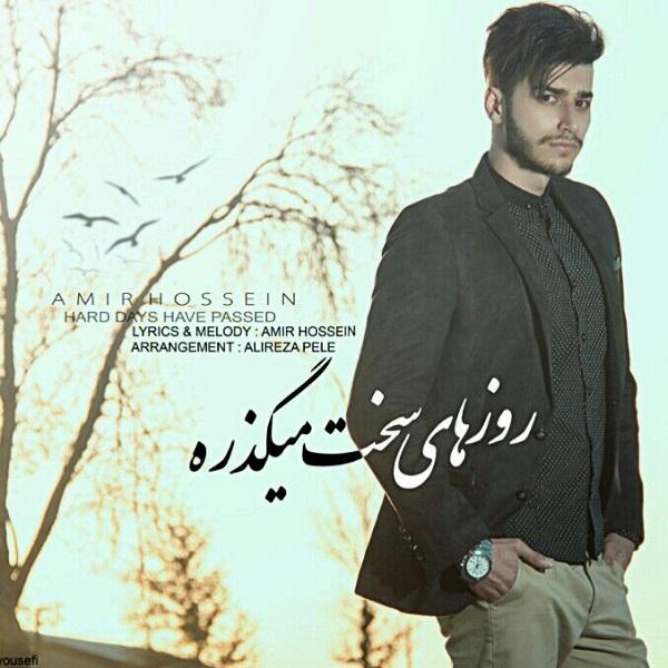 Amir Hossein - Roozhaye Sakht Migzare (Ft Royela)