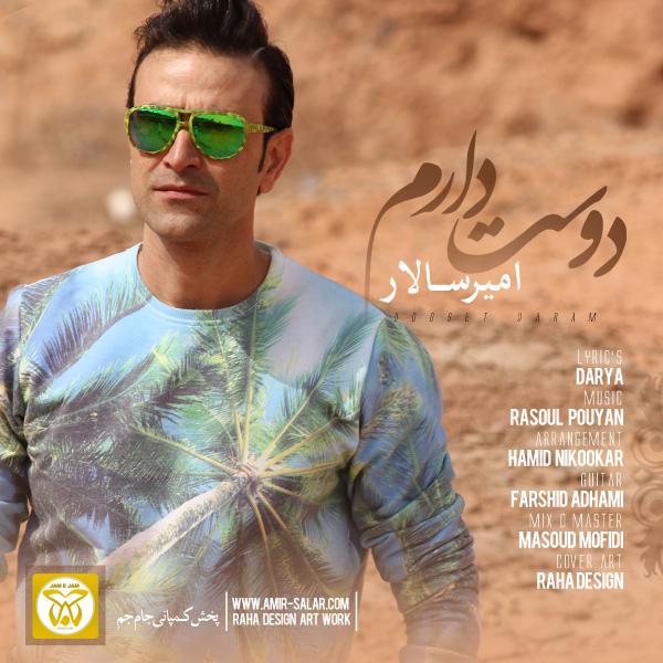 Amir Salar - Doset Daram