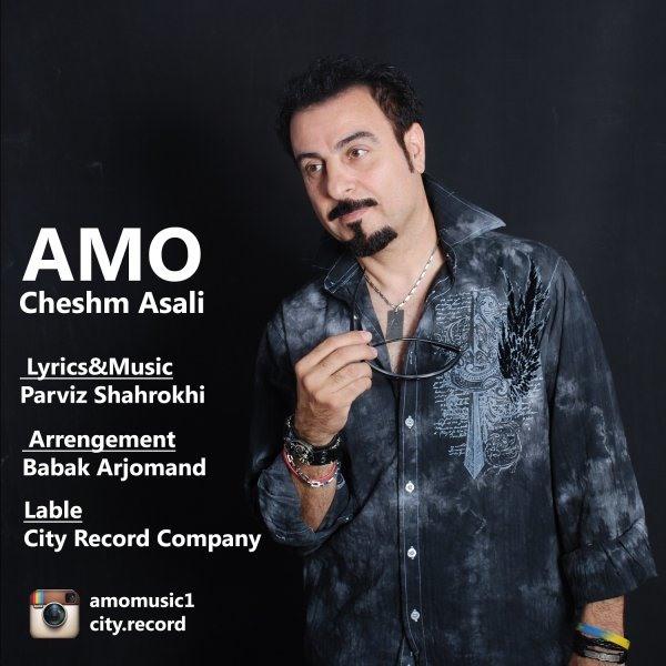 Amo - Cheshm Asali