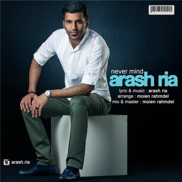 Arash Ria - Bikhial