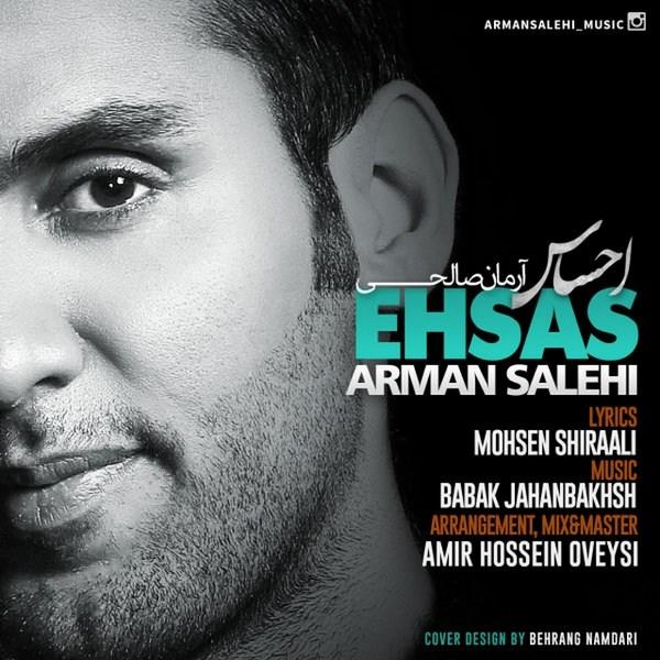 Arman Salehi - Ehsas