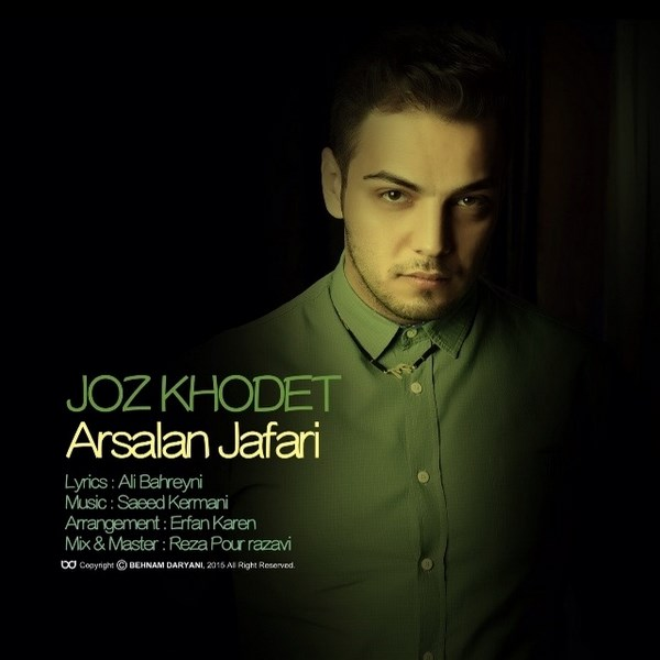 Arsalan Jafari - Joz Khodet