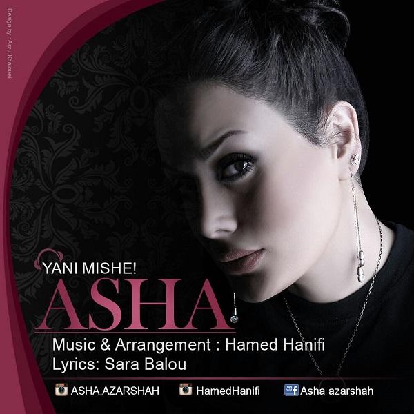 Asha - Yani Misheh