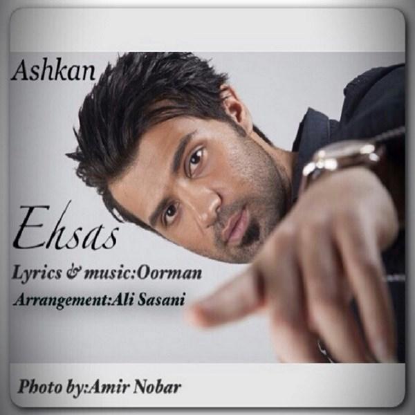 Ashkan - Ehsas