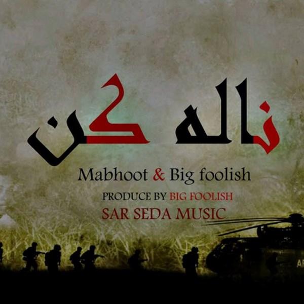 Ashkan Mabhoot - Nale Kon (Ft Bigfoolish)