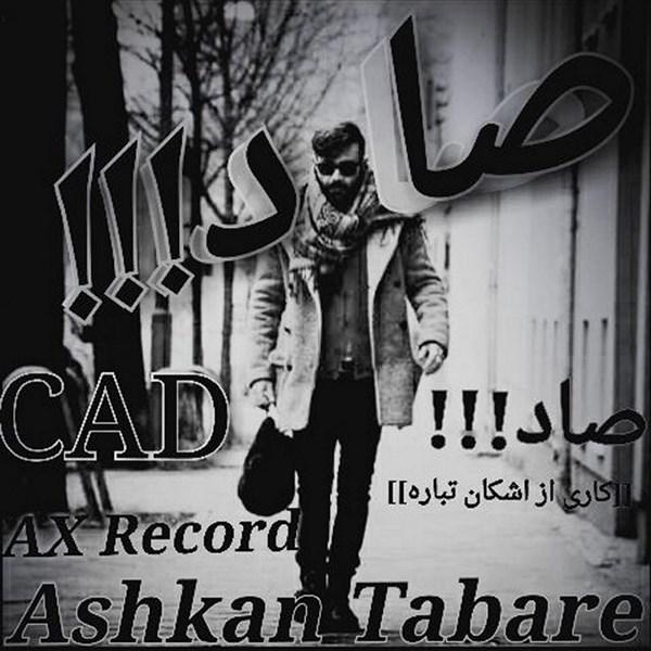Ashkan Tabrae - Saad