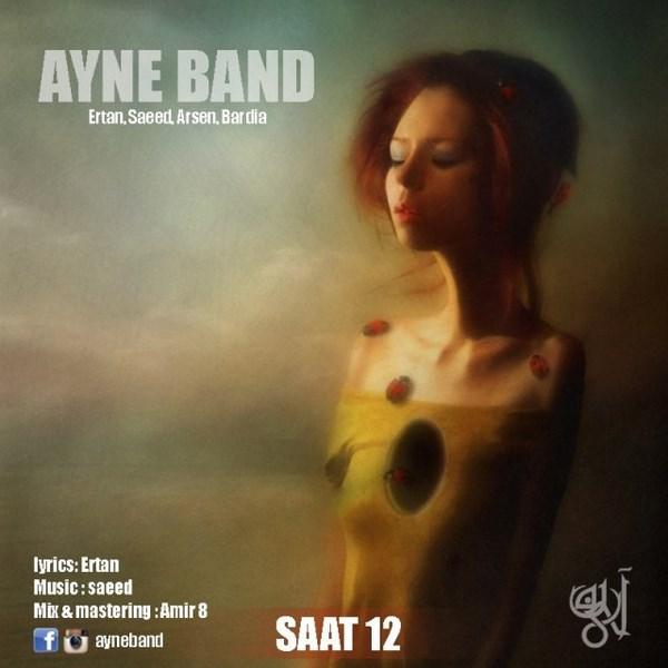 Ayne Band - Saat 12